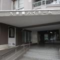 九条橋ハイホーム玄関枠ナシ