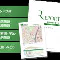 FDP_report_syuhen01