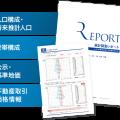 FDP_report_toukei01